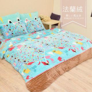 【R.Q.POLO】貓咪派對-法蘭絨 雙人加大薄被套床包四件組(6X6.2尺)