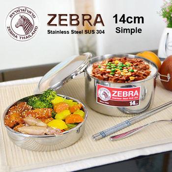 【ZEBRA】斑馬牌不鏽鋼雙層圓型便當盒14公分