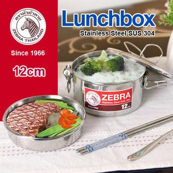 【ZEBRA】斑馬牌不鏽鋼兩用雙層圓型便當盒12公分