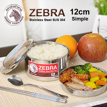 【ZEBRA】斑馬牌不鏽鋼雙層圓型便當盒12公分