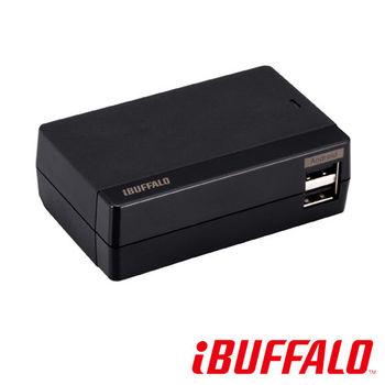 Buffalo 4.8A 大電流 USB 充電座(4port)