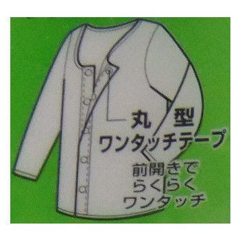 樂齡 日本製男用前開式自粘內衣 - 七分袖 LL