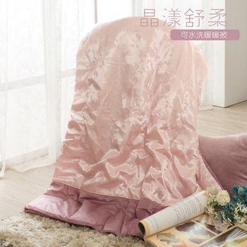 【R.Q.POLO】逸彩 晶漾舒柔暖暖被毯/可水洗/絲棉絨/熱感/發熱(150X200CM)