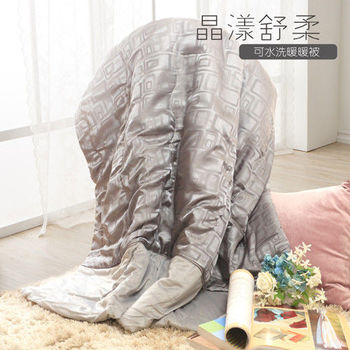 【R.Q.POLO】異域 晶漾舒柔暖暖被毯/可水洗/絲棉絨/熱感/發熱(150X200CM)