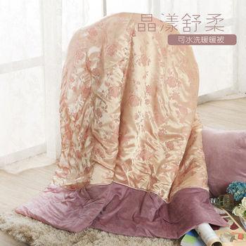 【R.Q.POLO】凝香 晶漾舒柔暖暖被毯/可水洗/絲棉絨/熱感/發熱(150X200CM)