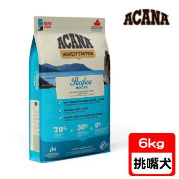 【愛肯拿ACANA】挑嘴犬 太平洋饗宴 無榖配方 鮭魚+迷迭香(6.8公斤)