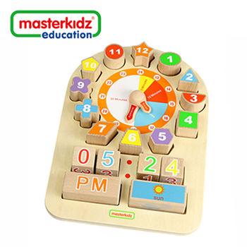 [ Masterkidz ] 時鐘天氣學習玩具
