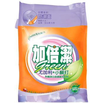 加倍潔 尤加利+小蘇打防螨潔白 超濃縮洗衣粉 補充包 2kg/袋