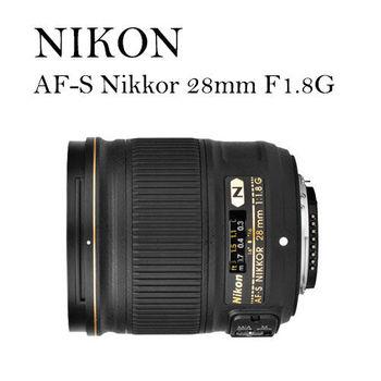 Nikon AF-S Nikkor 28mm F1.8G (公司貨)