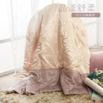 【R.Q.POLO】音符 晶漾舒柔暖暖被毯/可水洗/絲棉絨/熱感/發熱(150X200CM)