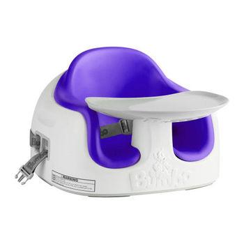 南非BUMBO 多功能幫寶椅(餐椅、幼兒座椅)-紫色