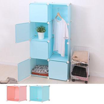 【日本MAKINOU】粉嫩馬卡龍DIY百變5+1組合櫃-附門附掛衣架