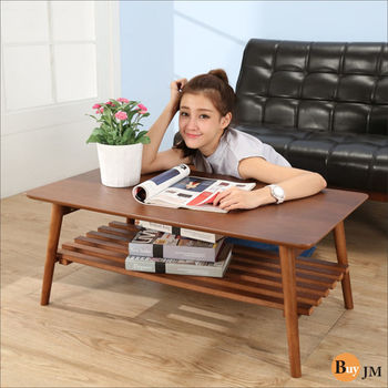 BuyJM 實木可折腳茶几桌/和室桌/電腦桌(90*50公分)