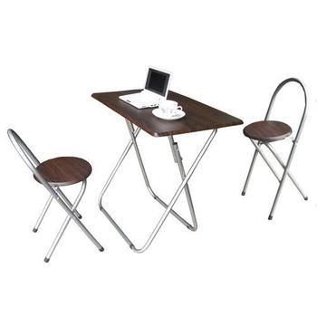 【頂堅】[耐重型]折疊桌椅組[長方形](一桌二椅)-深胡桃木色