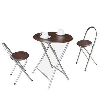 【頂堅】2.2公分鋼管[耐重型]折疊桌椅組(一桌二椅)-深胡桃木色