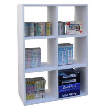 【頂堅】6格收納櫃/書櫃(二色可選)
