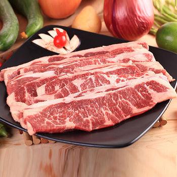 【料里長】美國安格斯翼板燒烤牛2包組(500g/包)