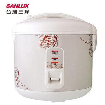 【台灣三洋SANLUX】10人份電子鍋 (ECJ-10FZ)