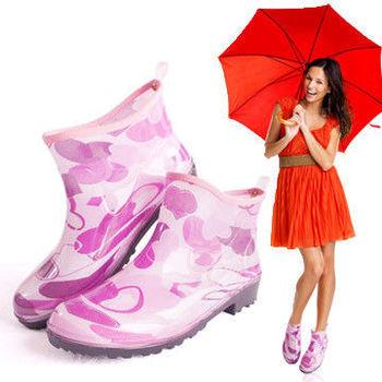 一體成型時尚短筒雨靴/雨鞋(紫心)