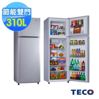 【TECO東元】310L 節能經典定頻雙門冰箱 (R3151CS)