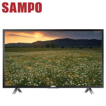 【SAMPO聲寶】 32吋低藍光護眼LED液晶顯示器+視訊盒(EM-32CT16D)