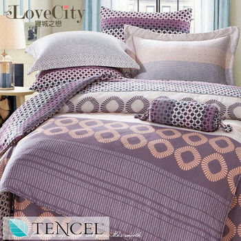 【Love City 寢城之戀】頂級TENCEL天絲【英倫情人】雙人八件式兩用被床罩組(5X6.2尺)