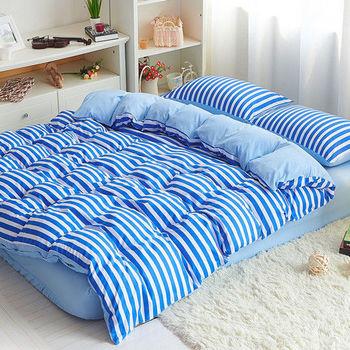 RODERLY 青春水手 雙色條紋 加大四件式兩用被床包組