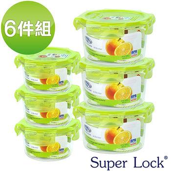 【SUPER LOCK】清質TRITAN保鮮盒(6件組)-B