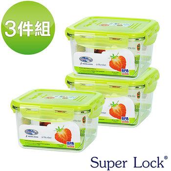 【SUPER LOCK】清質方形TRITAN保鮮盒1150ml  ( 3入)