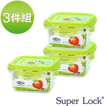 【SUPER LOCK】清質方形TRITAN保鮮盒500ml( 3入)