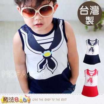 魔法Baby~換季特價台灣製針織洋裝上衣~k03133