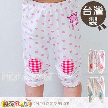 魔法Baby~台灣製嬰幼兒針織內搭褲~k03010