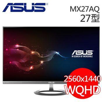 ASUS 華碩 MX27AQ 27型 液晶螢幕