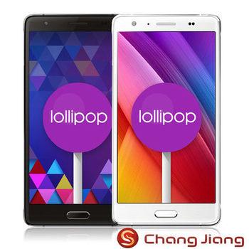 【長江】u-ta HD-R 5.5吋 八核 4G LET 雙卡智慧手機(贈感應皮套+超夯手機支架)