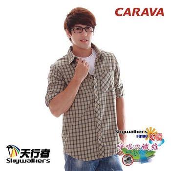 CARAVA男秋冬款長袖格子襯衫(灰藍格)