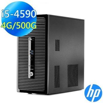 【HP】 ProDesk 400 G2 MT (i5-4590/4G/500G/W8.1P DG-W7P64) 四核商用電腦