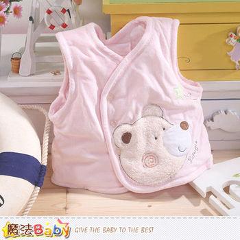 魔法Baby~專櫃正品細雪絨極暖厚鋪棉嬰兒背心外套~k43717