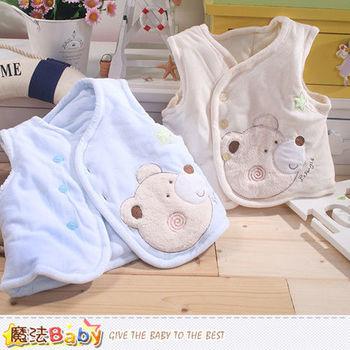 魔法Baby~專櫃正品細雪絨極暖厚鋪棉嬰兒背心外套~k43700