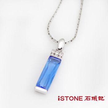 石頭記 長相依藍水晶925純銀項鍊