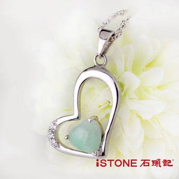 石頭記 情有獨鐘心之戀緬甸玉項鍊