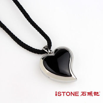 石頭記 戀曲久久心型黑瑪瑙項鍊