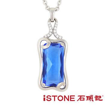 石頭記 戀曲久久藍水晶項鍊