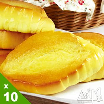 奧瑪招牌羅宋麵包(奶蛋素)10入