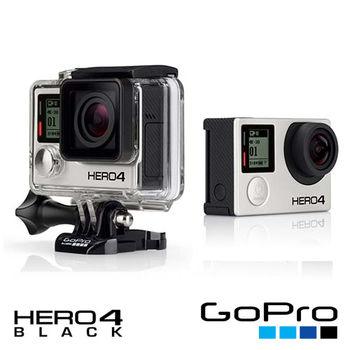 送Sandisk TF 64G U3(90mb)記憶卡+副廠電池~  GoPro Hero4 黑色版 運動攝影機 頂級版(公司貨)