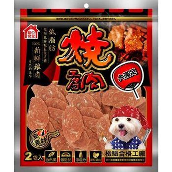 燒肉工房零食 24珍味香滑嫩哈姆200G X 1包