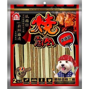 燒肉工房零食 20蜜汁香醇鮮雞條 200G X 1包