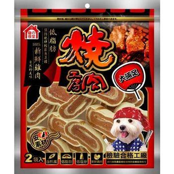 燒肉工房零食 19蜜汁香醇雞肉卷200G X 1包