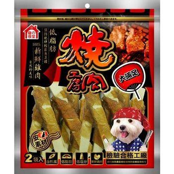 燒肉工房零食 18蜜汁香醇鮮味雞200G X 1包