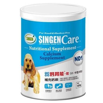 【發育寶-S】Care系列 鈣胃能 補充鈣磷ND1(小中型犬)400g X 1入