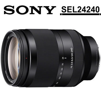 SONY FE 24-240mm F3.5-6.3 OSS (SEL24240) 望遠變焦鏡頭(公司貨)